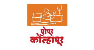 Pure Pur Kolhapur